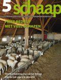 vakblad Het Schaap cover mei 2018